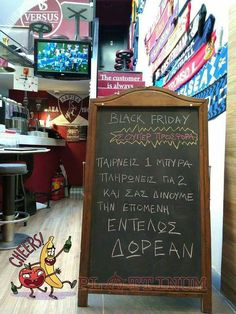 Black friday madness Order one beer pay for 2 and the next one is on us Black Friday Madness, Just For Fun, Kai, Cheer, Funny Memes, Words, Greece, Random, Humor