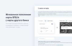 ВТБ24-Онлайн Shopping