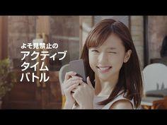 【FFレコードキーパー】CM「マシンガントーク」篇30秒