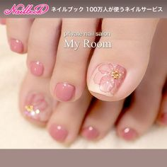 Nail art Christmas - the festive spirit on the nails. Over 70 creative ideas and tutorials - My Nails Pedicure Nail Art, Pedicure Designs, Toe Nail Designs, Pedicure Ideas, Pedicure Summer, Pretty Toe Nails, Cute Toe Nails, My Nails, Toe Nail Color