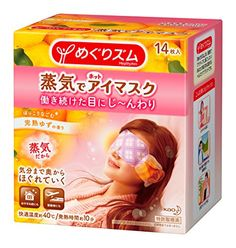 Kao Megurism Steam Eye Mask Yuzu, 1box, 14pcs * Review more details…