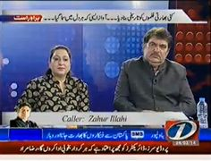 Prime Time With Rana Mubashir – 24th March 2014,Indian Actor Raza Murad
