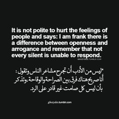There is a difference between openness and arrogance Quotes Arabic, Arabic English Quotes, Quran Quotes Love, Short Quotes Love, Love Smile Quotes, Reminder Quotes, Mood Quotes, Arabic Quotes With Translation, Quotes For Book Lovers