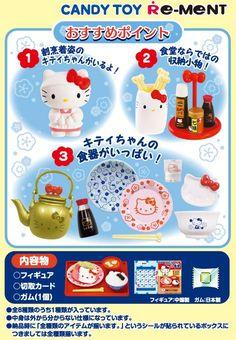 Hello Kitty Retro Diner Re-Ment miniature blind box