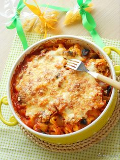 Tortellini with Tomato Sauce Casserole Recipes, Pasta Recipes, Cake Recipes, Fun Cooking, Cooking Time, Cookbook Recipes, Cooking Recipes, Tortellini, Greek Recipes