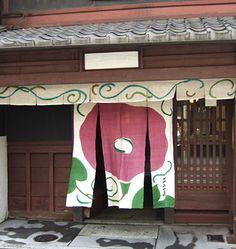 大極殿本舗栖園の文月のれん Taikyokuden honpo seien、 Kyoto Japanese Shop, Japanese House, Japanese Culture, Japanese Style, Go To Japan, Japan Art, All About Japan, Oriental, Art Japonais