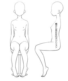 Manga Tutorial, Anatomy Tutorial, Character Poses, Character Art, Drawing Techniques, Drawing Tips, Drawing Reference Poses, Art Reference, Poses Anime
