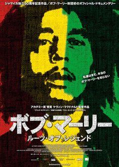 映画『ボブ・マーリー/ルーツ・オブ・レジェンド』 - シネマトゥデイ