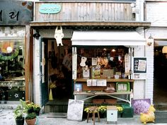 Cute Korean Cafe (Seoul, South Korea)  MLFS: Hangnim Dabang   Address: 94-2, Myeongnyun 4-ga, Jongno-gu, Seoul  Getting there: Hyehwa Station (Seoul Subway Line 4), Exit 3. Walk about 60 meters ahead.  (Exit 3 is currently under renovation, so use exit 2)  1330 Korea Travel Hotline: +82-2-1330 (Korean, English, Japanese, Chinese)
