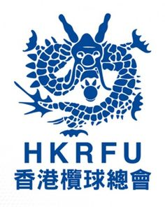 The Hong Kong Rugby Football Union (HKRFU) has announced Vernon Reid as its new Chief Executive Officer. Reid, who succeeds Ian McMahon, has been appointed for a three-year term and will assume his duties in mid-November. Rugby Sport, Event Calendar, Vernon, Team Logo, Hong Kong, Logo Design, Football, Sports, Chief Executive