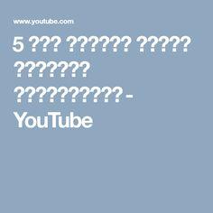 5 طرق لتطوير مهارة الكتابة الأكاديمية - YouTube