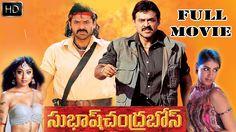 Watch Subhash Chandra Bose Telugu Full Length Movie || Venkatesh , Shriya Saran , Genelia Free Online watch on  https://free123movies.net/watch-subhash-chandra-bose-telugu-full-length-movie-venkatesh-shriya-saran-genelia-free-online/