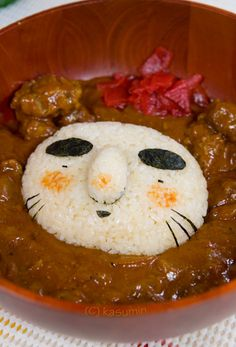 Japanese Curry Rice Dish by Kasumin