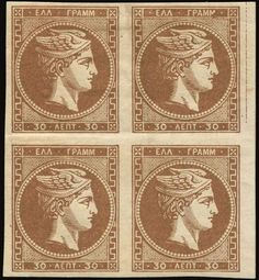 30l.yellow-brown in marginal BLOCK OF 4.Large margins (Ηellas 45f).Extremely rare in multiple (only TWO BLOCKS known)