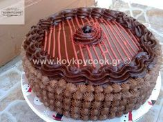 Greek Recipes, Pie Recipes, Recipies, Food N, Food And Drink, Party Desserts, Cake Pops, Food Styling, Nutella
