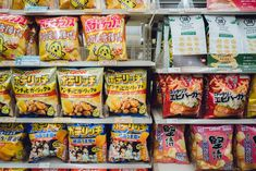 Every Amazing Thing You've Heard About Japanese Convenience Stores Is True