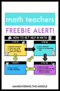 Do your students need action steps when they get stuck? Grab this freebie! We talk about what we wish we would have known before we started teaching math. | maneuveringthemiddle.com First Year Teaching, Teaching Tips, Teaching Math, Teacher Freebies, Math Teacher, Classroom Activities, Classroom Organization, Ask For Help, Teacher Appreciation