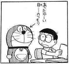 Pin by gp_namigata on 漫画名言 Old Comics, Anime Comics, Manga, Word Reference, Epic Art, Doraemon, Snoopy, Kawaii