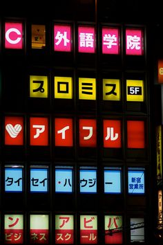 Window signage lights up a Tokyo building. Colorfully cool!