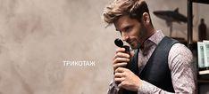Джемпер мужской www.OLYMP-men.ru Men, Mount Olympus
