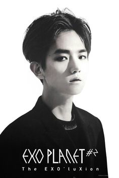 Exo Planet ~ Baekhyun