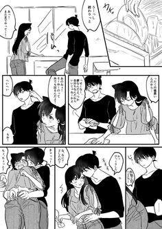 Ran And Shinichi, Kudo Shinichi, Nightwing And Batgirl, Detective Conan Ran, Kaito Kid, Detective Conan Wallpapers, Comics Love, Anime Group, Romantic Manga