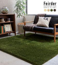 価格6,980円 (税込) 送料別 ラグマット Feirder 130×190cmシャギーラグ グリーン 洗える ウォッシャブル:Re:CENOインテリア