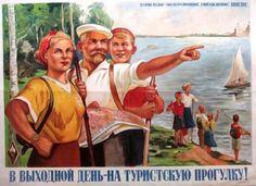 Советские плакаты отдых: 15 тыс изображений найдено в Яндекс.Картинках