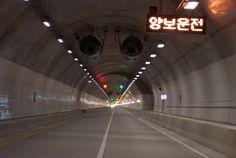 #Misiryeong Tunnel, #Gangwon Province, Korea | 미시령터널