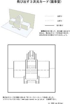 step2.gif (521×769)