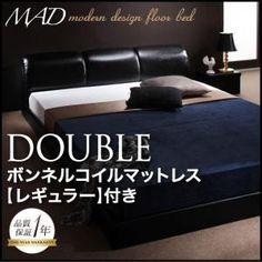 ベッド ベット ダブルベッド ダブルベット