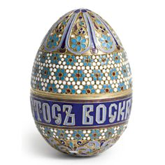 russian art ||| sotheby's n08733lot5zwgren