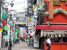 Day 8 - Osaka; On the way to Shitennoji Temple by micdbfotos, via Flickr