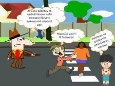 17 Νοέμβρη Peanuts Comics, Family Guy, Guys, Blog, Fictional Characters, Boyfriends, Fantasy Characters, Men, Boys