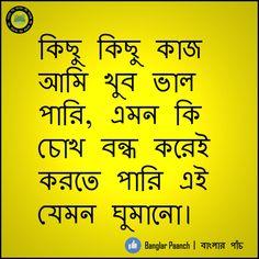 Funny School Jokes, School Humor, Quotations, Qoutes, Life Quotes, Quran Quotes Inspirational, Motivational Quotes, Bengali Memes, Alpona Design