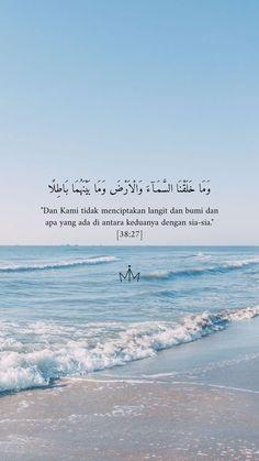 Beautiful Quran Quotes, Quran Quotes Love, Quran Quotes Inspirational, Islamic Love Quotes, Quran Wallpaper, Words Wallpaper, Islamic Quotes Wallpaper, Hadith Quotes, Muslim Quotes
