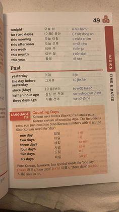 Korean Phrases, Japanese Phrases, Korean Quotes, Korean Words Learning, Korean Language Learning, Learn Japanese Words, Learn English Words, Korean Song Lyrics, Learn Korean Alphabet