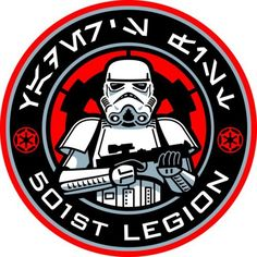 The 501st is actually a charity organization that visits children in hospital wards. Bravo Zulu, guys.
