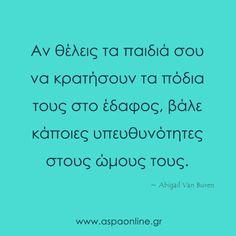 Δουλειές του σπιτιού και παιδιά: Όλα όσα θέλετε να ξέρετε (και γιατί είναι κλειδί για την επαγγελματική τους επιτυχία) - Aspa Online Qoutes, Life Quotes, Greek Quotes, Better Life, Afternoon Tea, Kids And Parenting, Little Boys, Inspire Me, Slogan