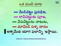 Saturday I prefer. Vedic Mantras, Hindu Mantras, Hindu Quotes, Varanasi, Hindu Vedas, All Mantra, Telugu Inspirational Quotes, Sanskrit Mantra, Hindu Rituals