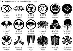Japanese family crest, Kamon Japanese Logo, Japanese Design, Japanese Art, Japanese Plum, Traditional Japanese, Chinese Patterns, Japanese Patterns, Japanese Family Crest, Seal Logo