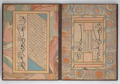 Album of Calligraphies Including Poetry and Prophetic Traditions (Hadith), Turkey Istanbul