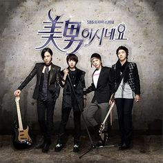 4.5/5 ♥ You're Beautiful - love the OST