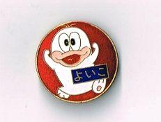 My Childhood Memories, Badge, Old Things, Kawaii, Cartoon, Artwork, Brooch, Accessories, Design