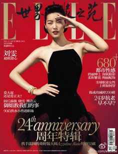 The 24th anniversary issue  of the Elle China October 2012 Cover Model Liu Wen