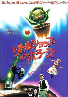 Little Shop Of Horrors 1986 Cast