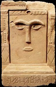 Mythology and religion of pre-Islamic Arabia: Deities, Spirits, Figures and Locations.