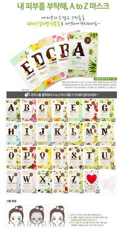 Etude House I Need You Alphabet Mask Sheet A ~ Z, Heart