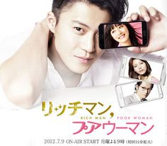 Rich Man, Poor Woman - DramaWiki--Japan 2012 with Oguri Shun.  Liked this one about a Japanese Mark Zuckerberg-type man.