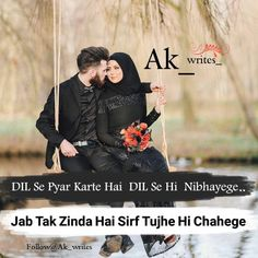 1408 Best Muslim couple shayari images in 2019